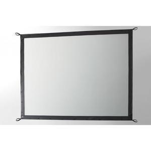 Toile(s) de projection Face, Blanc, 16m x 2m Ht, Format panoramique