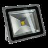 Projecteur extérieur  IP65